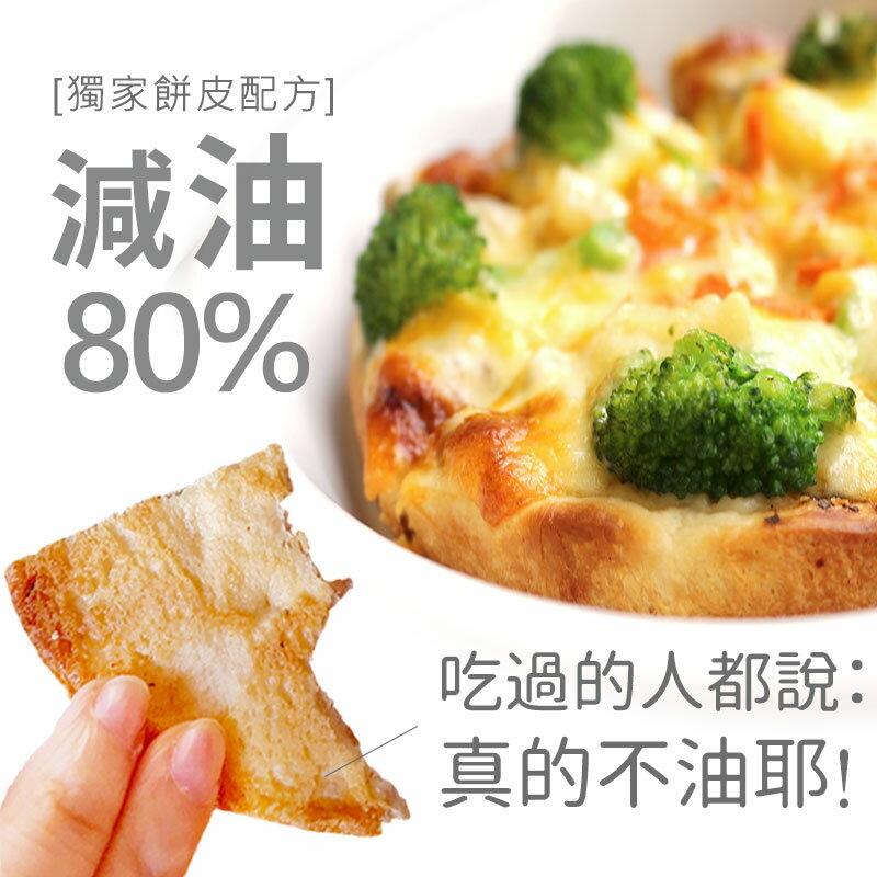 瑪莉屋口袋比薩【任選7片】免運 1
