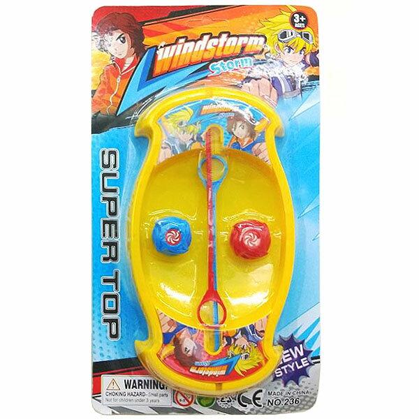 【aifelife】陀螺競賽場戰鬥陀螺發射陀螺拉線發射戰鬥玩具兒童贈品禮品