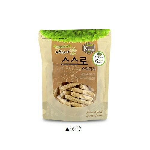 【品牌任2件$288】韓國【Naeiae】棒狀米餅45g(8種口味)