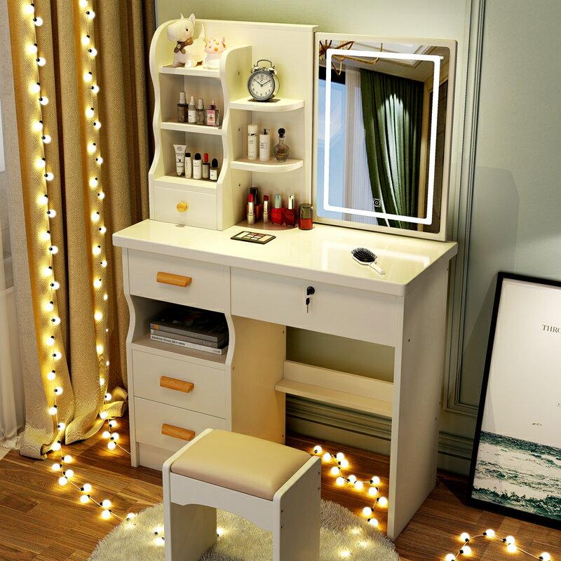 隱藏鏡梳妝台臥室 現代簡約收納柜一體化妝桌小型化妝台