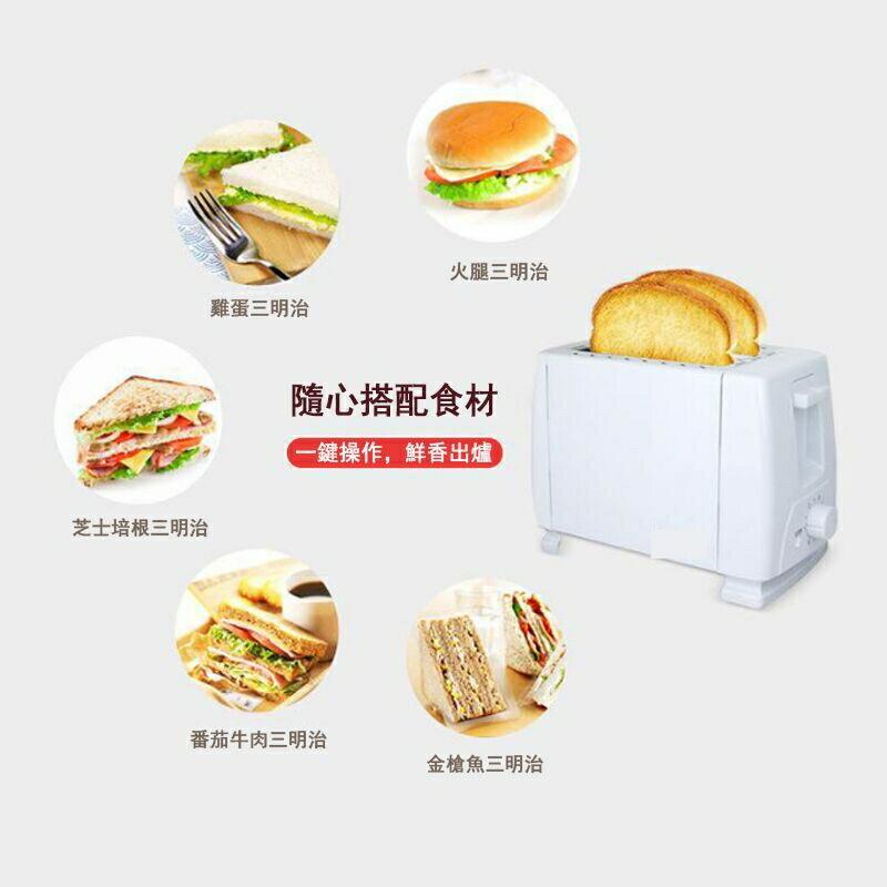 免運快出 麵包機 烤麵包機 點心機 烤土司機 全自動多功能烤面包機吐司機 提拉米蘇 新年狂歡85折鉅惠