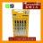 台灣製造 金工用 金屬用 Bosch規格【T118B】線鋸片 曲線鋸 手持線鋸機適用(5支 / 組) - 限時優惠好康折扣
