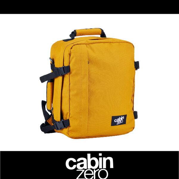 CABIN ZERO 161-CZ081309 輕量28L後背包 登機 假期 公事 手提 多用途 可上密碼鎖 國際背包身分證 駝色 萬特戶外運動