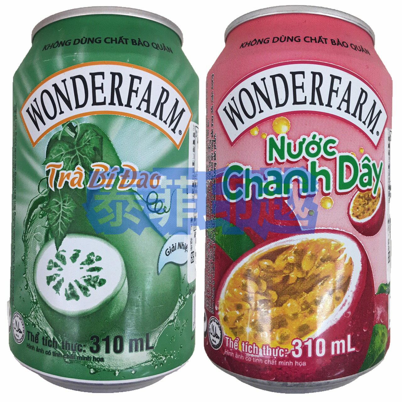 越南 wonderfarm 冬瓜茶 百香果汁