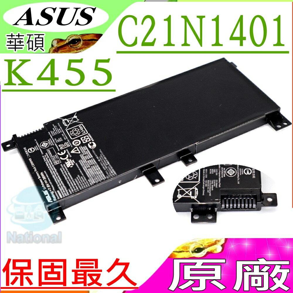 ASUS C21N1401 電池(原廠)-華碩 X454,X454YA,R454,R454YA,R454LF,R454LD,R454WA, F455L,R455L,R455LD,R455LJ,K455