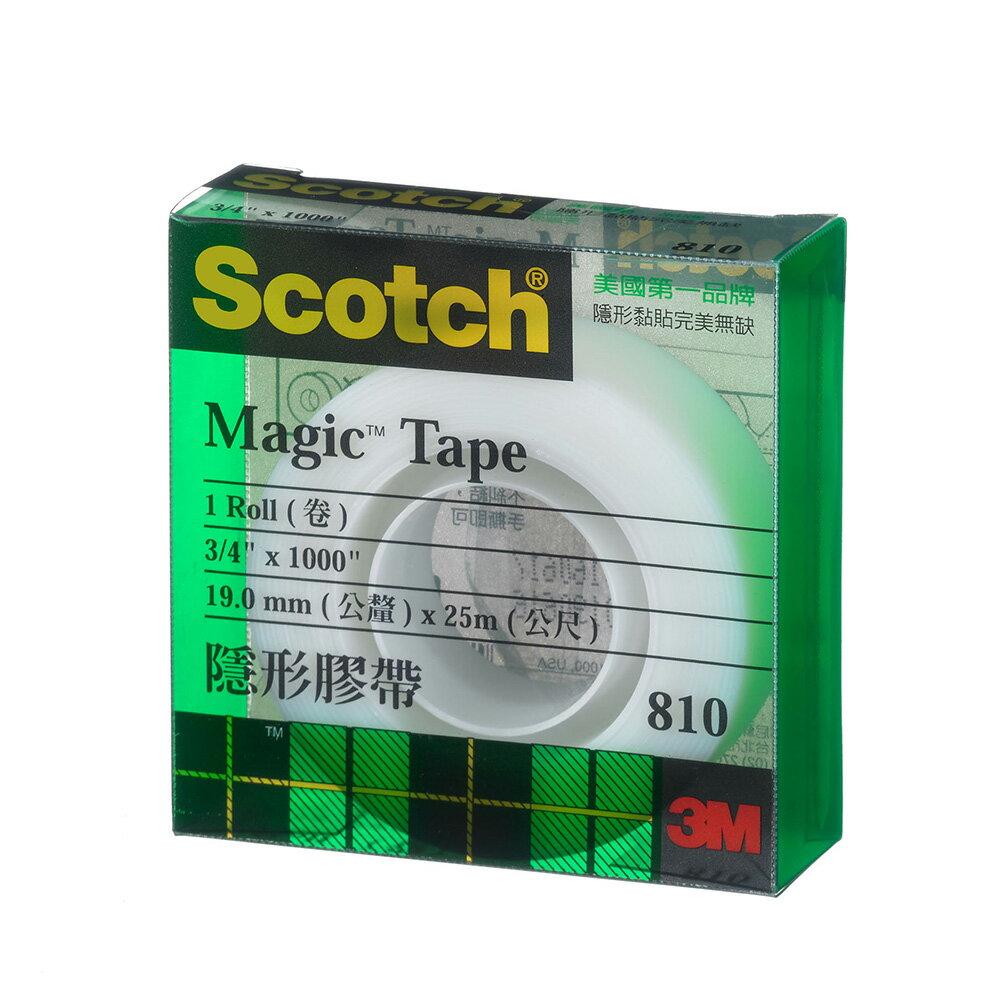 "3M 隱型膠帶 3/4""810LM 25M 明盒隱型膠帶【文具e指通】量販.團購"
