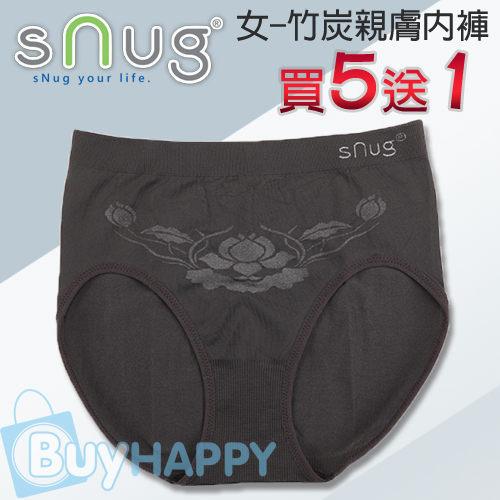 sNug黑竹炭女用內褲。觸感柔細/平價高品質 超彈性