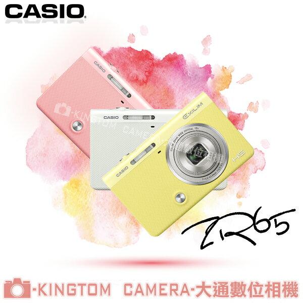 CASIO EX~ZR65 翻轉機 WIFI 送32G高速卡 電池^(共2顆^) 座充 皮