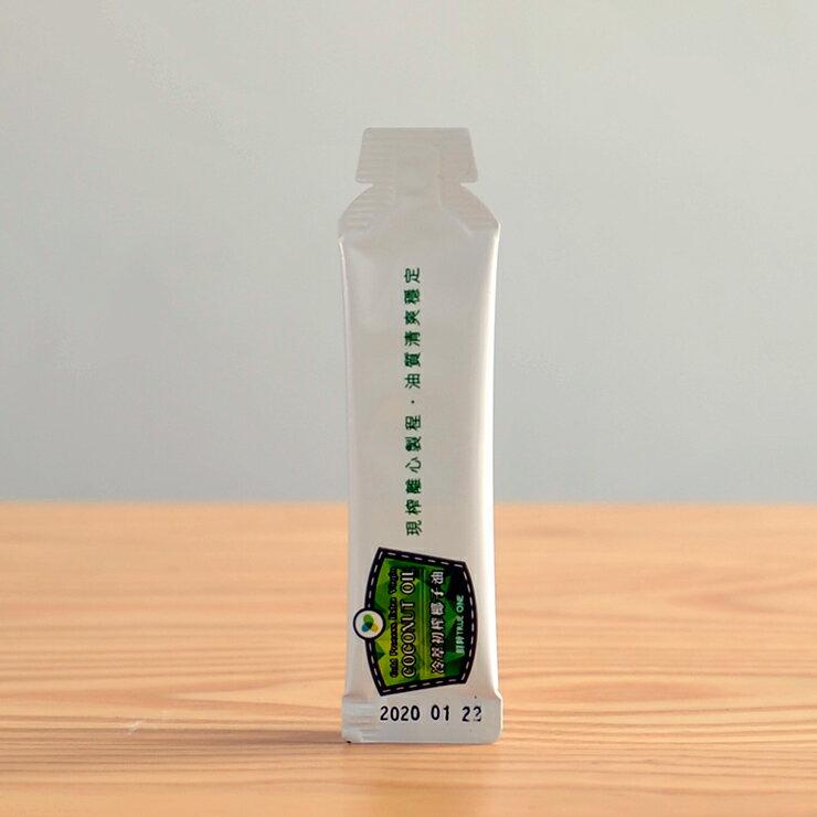 防彈咖啡組 - 莊園濾掛X15入+冷萃初榨椰子油X15入 1