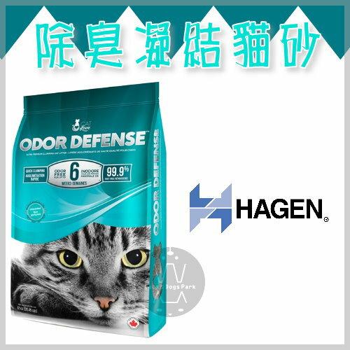 貓狗樂園 Hagen|赫根~除臭凝結貓砂~12kg| 690