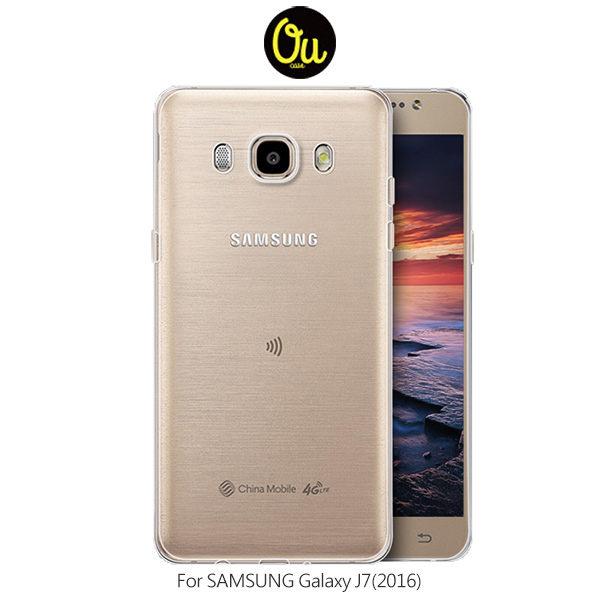 【愛瘋潮】Oucase SAMSUNG Galaxy J7(2016) 防滑 TPU套 背殼 手機殼