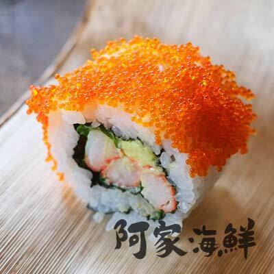 日本蝦卵(蝦味魚卵/調味柳葉魚卵) 500g±10%/盒