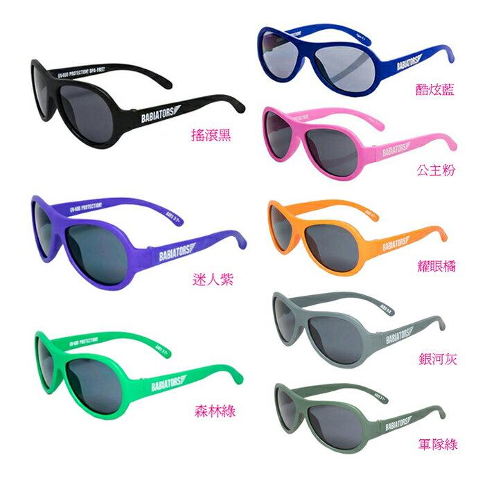 《★美國Babiators》兒童太陽眼鏡 墨鏡 美國代購 平行輸入 現貨在台