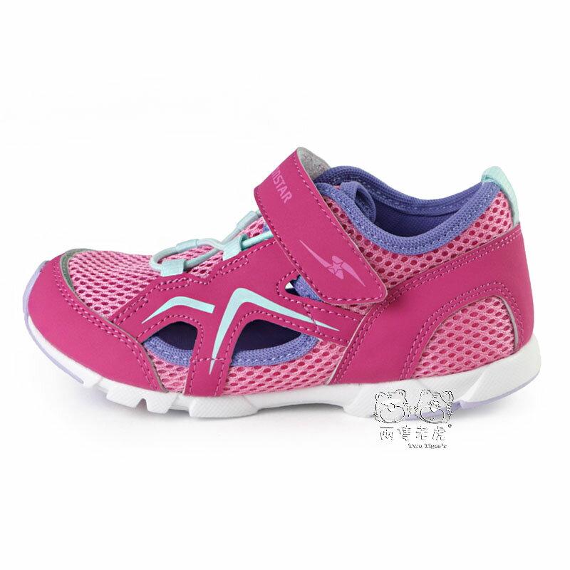 日本月星 MoonStar 機能童鞋 桃粉 MSCN 透氣 中童鞋 NO.R5565