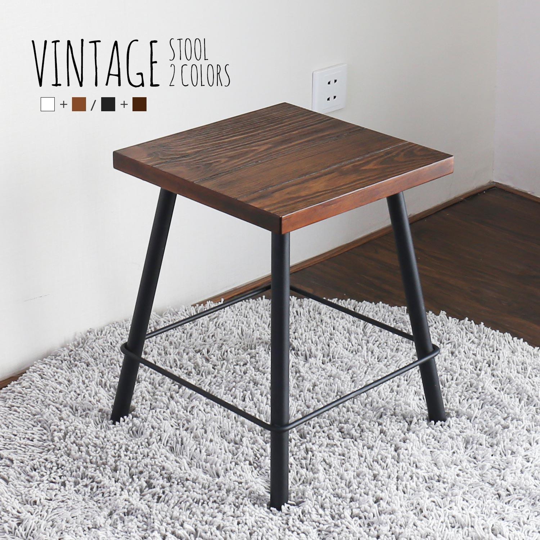 弗莉達編織造型方形椅凳-4色/Freda / H&D