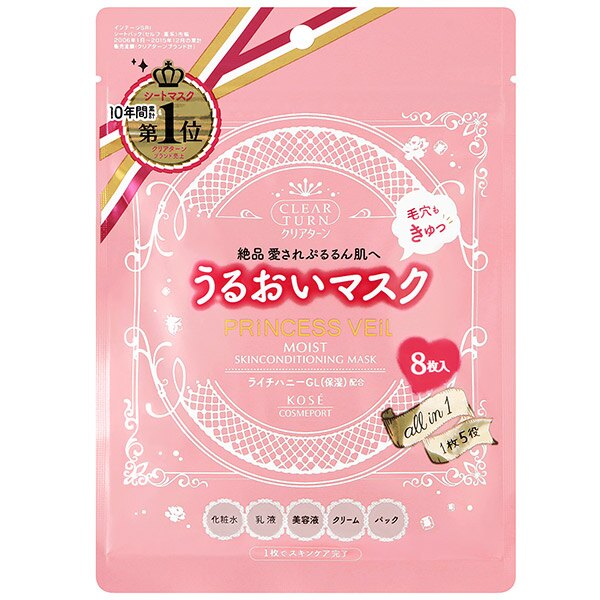 日本KOSE  PRINCESS VEIL 5效合1面膜-保濕 (粉色-8枚入)