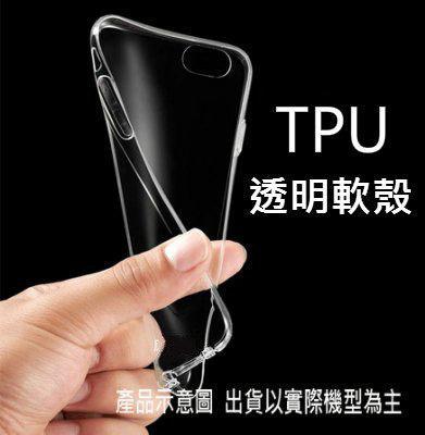 ASUS ZenFone 3 5.5吋 ZE552KL 超薄 透明 軟殼 保護套 清水套 手機套 手機殼 矽膠套 果凍 殼