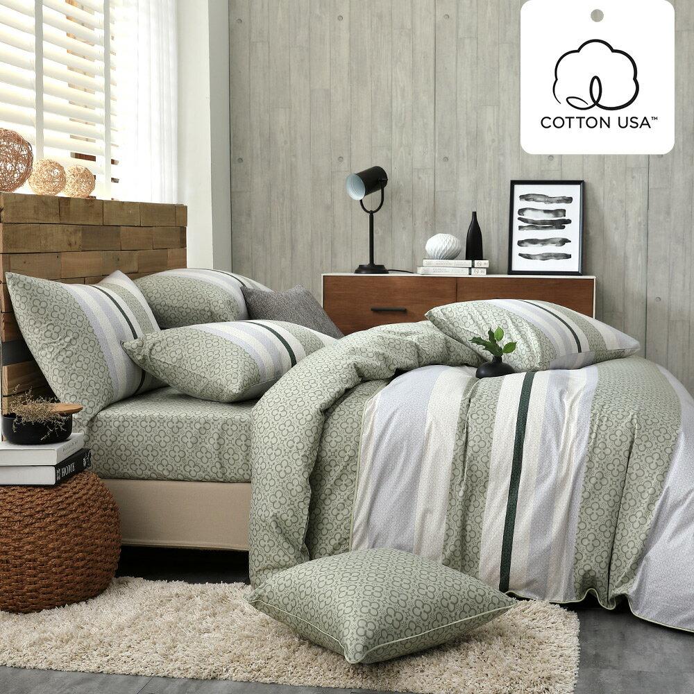 床包被套組 四件式雙人兩用被床包組/亞特森綠/美國棉授權品牌[鴻宇]台灣製2030
