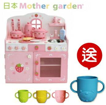 【本月贈Lexington-矽膠雙耳碗(顏色隨機)】日本【Mother Garden】野草莓粉緞鑄鐵鍋廚房組 0