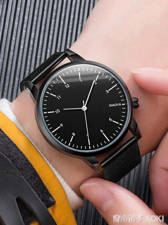 樂天優選-手錶女士學生韓版時尚潮流防水簡約夜光男錶皮帶女錶情侶手錶-8折免運-急速發貨