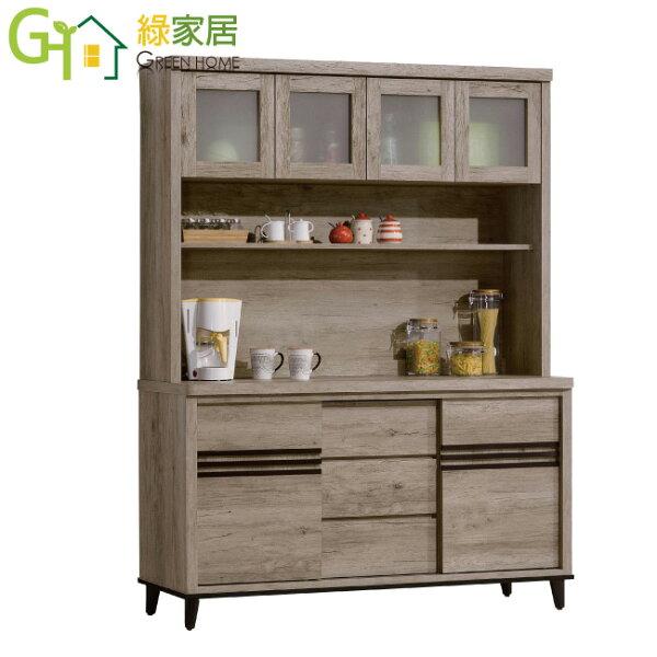 【綠家居】邱比特時尚5.1尺多功能餐櫃收納櫃組合(上+下座)
