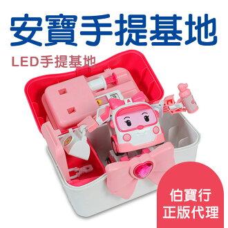 LED變形安寶手提基地