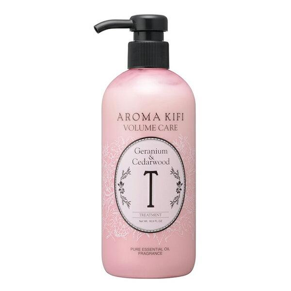 《日本製》AROMA KIFI 植粹蓬鬆護髮乳-雪松香 500ml【無矽靈】 - 限時優惠好康折扣