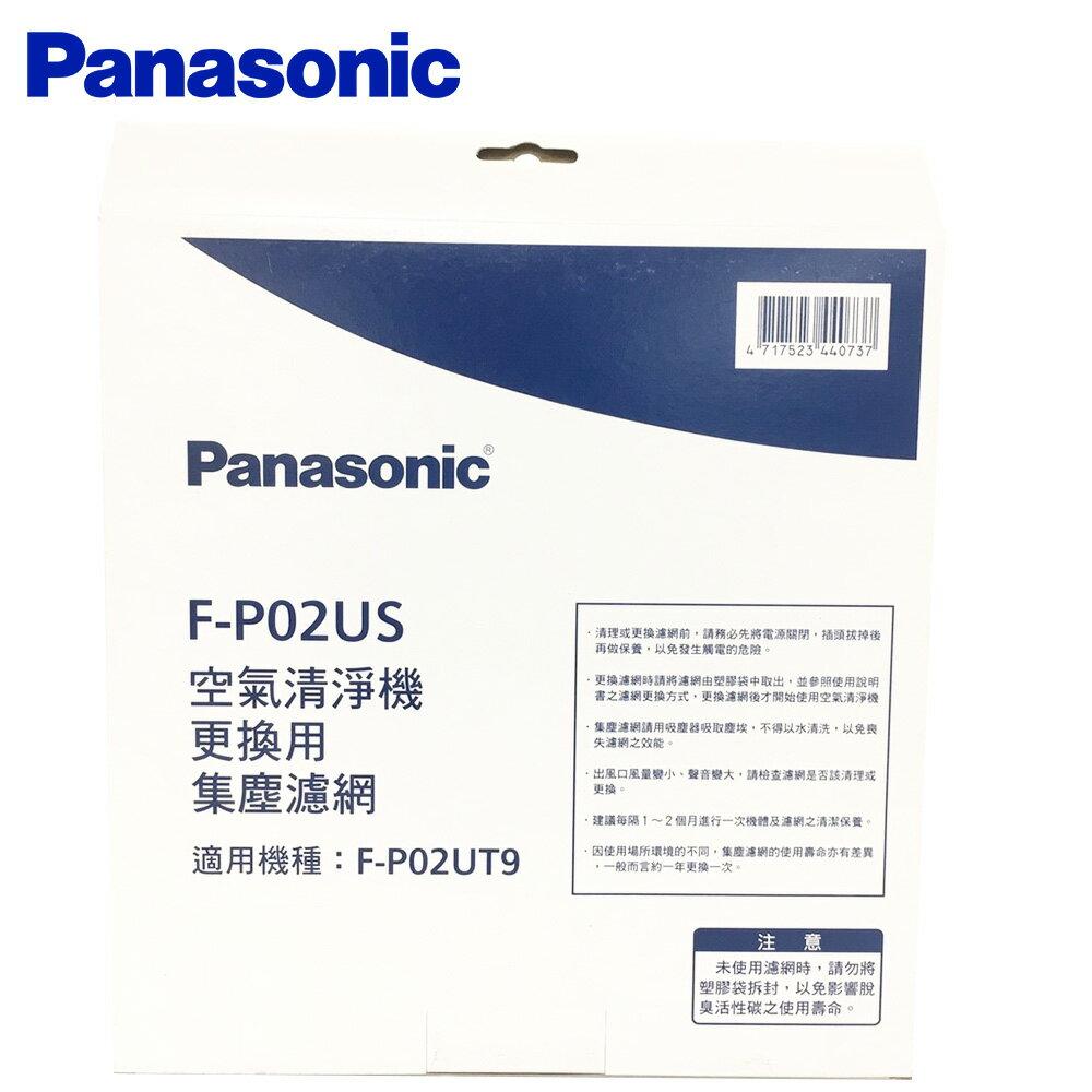 Panasonic 國際 F-P02US 空氣清淨機專用ULPA濾網 F-P02UT9專用
