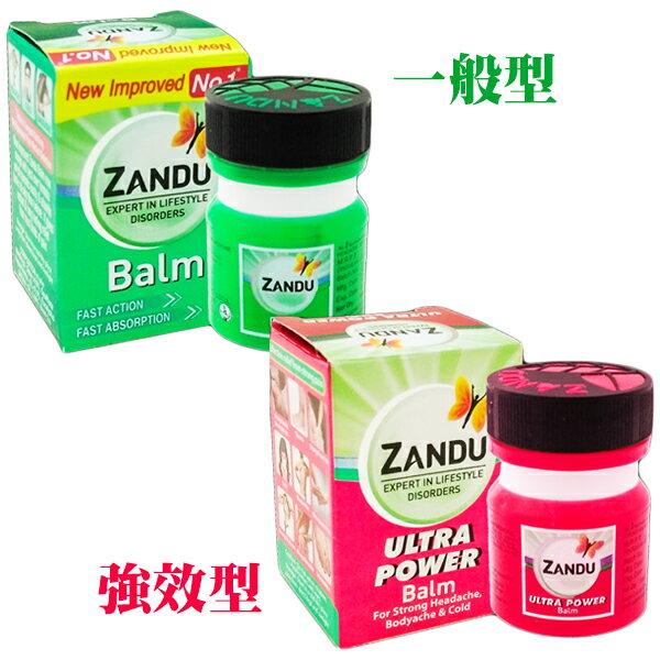 ZANDU贊杜舒緩膏(強效型-紅一般型-綠)8ML☆真愛香水★