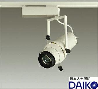 DAIKO大光 LED高演色軌道投射燈(美術館專用)