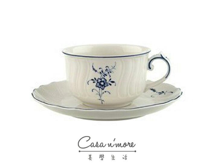Villeroy  Boch唯寶 Viex Luxemburg 老盧森堡系列 茶杯 咖啡杯
