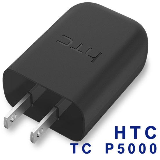 【原廠旅充】HTC QC 3.0 快速充電器 10/A9/X9/aM9/M8/E8/Desire EYE/626 原廠充電器/快充/TC P5000