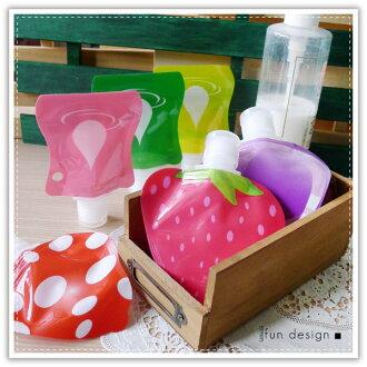 【aife life】糖果色乳液分裝瓶/創意 水果 造型 分裝瓶/液體分裝袋/旅行收納/行李箱收納/隨身攜帶