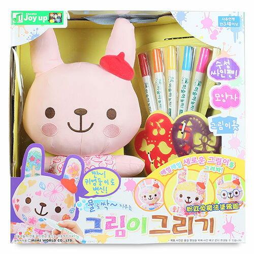 《MIMI 扮家家酒玩具》粉紅兔魔法塗鴉組-MI52752