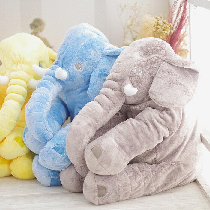 大象抱枕 大象絨毛娃娃 安撫抱枕【SV6980】快樂生活網