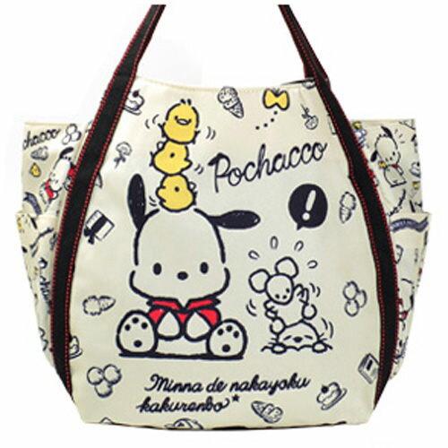 日本帕恰狗托特包媽媽包肩背包側背包大容量130228
