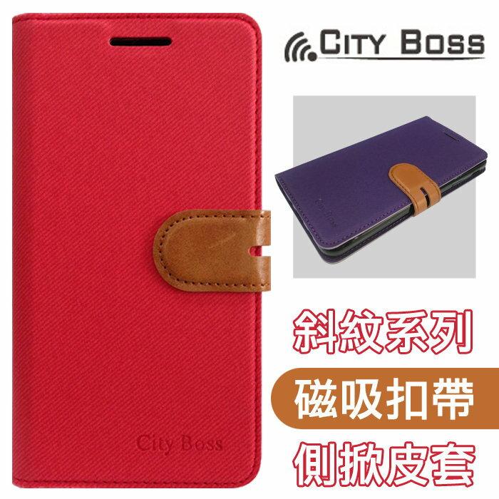CITY BOSS*繽紛 撞色混搭*5.5吋 Samsung Galaxy J7 Prime 紅色 手機皮套 手機 側掀 皮套/磁扣/保護套/背蓋/卡片夾/可站立/TIS購物館