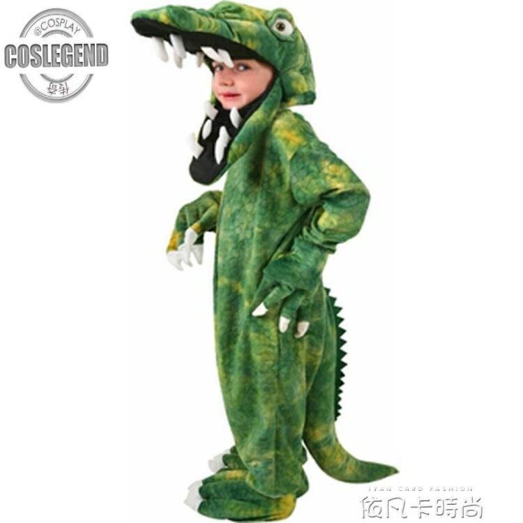 兒童鱷魚衣服親子鱷魚帽子萬聖節聖誕節COS海洋動物學校表演服裝