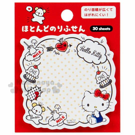 〔小禮堂〕Hello Kitty 日 型自黏便利貼~白.點點.坐姿.小熊.蛋糕.30張~