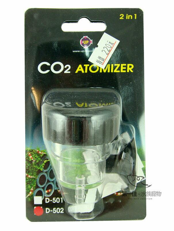 [第一佳 水族寵物] 台灣雅柏UP 小巧高透明二氧化碳CO2細化器 [實用型L]