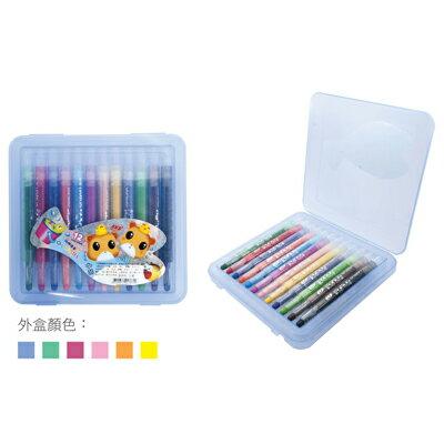 【SKB】 OL-122 迷你12色旋轉蠟筆-外盒顏色隨機出貨