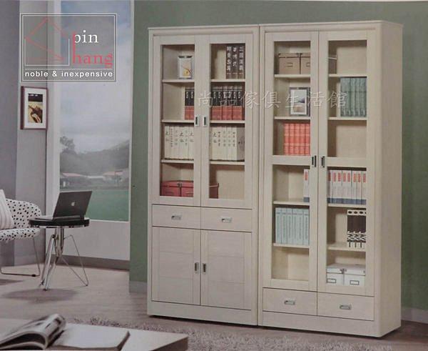 【尚品傢俱】450-04 貝恩德 3尺下抽書櫃/收納櫃/書架