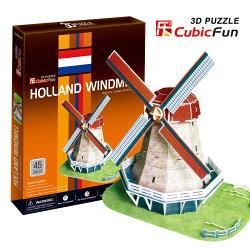 ★全家超取$199免運★ 3D Puzzle 立體拼圖 - 世界建築精裝版 【荷蘭風車】C089h 初學者級 45片