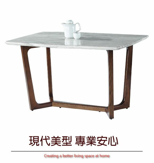 【綠家居】古爵利 時尚4.7尺雲紋石面餐桌(不含餐椅)