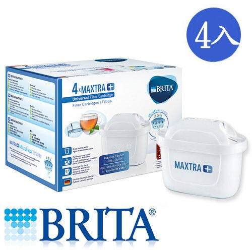 【BRITA】MAXTRA plus濾心﹝超值四入組﹞﹝maxtra+﹞﹝新舊款壺均適用﹞