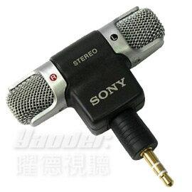 【曜德視聽】SONY ECM-DS70P 絕佳收音品質的立體聲麥克風 / 宅配免運 / 送收納盒