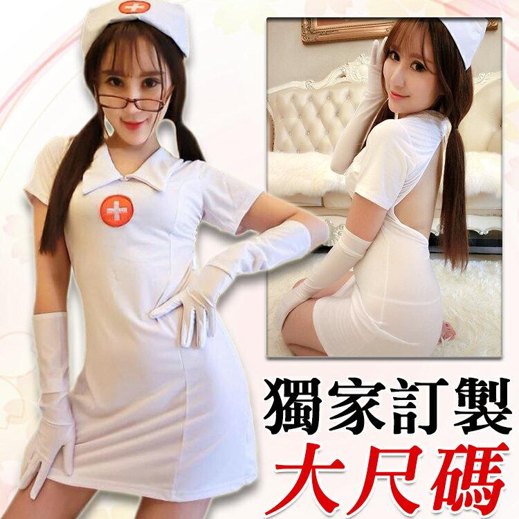 訂製 大 肉感俏護士 DS演出服 手套護士 制服 表演 舞台 胖MM ~ ZP803