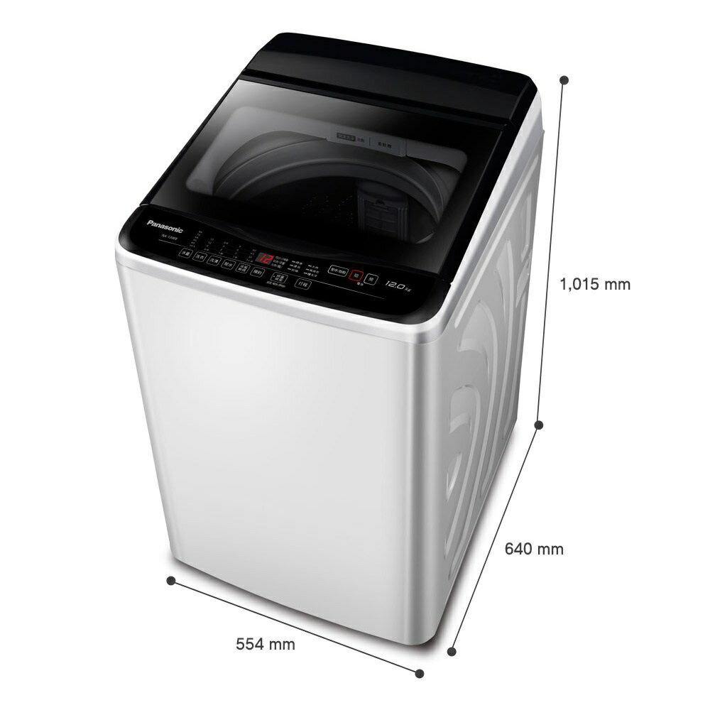 Panasonic 國際牌 NA-120EB 12kg 直立式 洗衣機 樂天Summer洗衣機