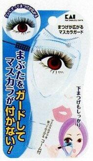 貝印睫毛化妝輔助器