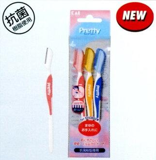 日本貝印Pretty L型安全修眉刀-M